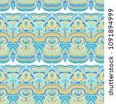 geometric eastern pattern.... | Shutterstock .eps vector #1091894999
