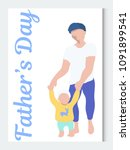 father with child vector... | Shutterstock .eps vector #1091899541