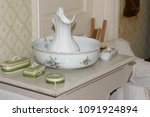 Old Antique Washing Table Set....