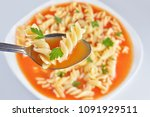 traditional homemade tomato... | Shutterstock . vector #1091929511