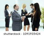 assistant meets a businessman...   Shutterstock . vector #1091935424