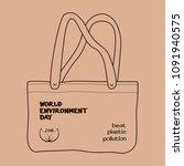 world environment day 2018... | Shutterstock .eps vector #1091940575