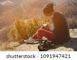 portrait of a hipster designer... | Shutterstock . vector #1091947421