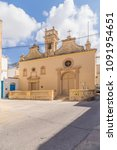 Small photo of NAXXAR, MALTA - SEP 13, 2016: The façade of the chapel of St. Lucy