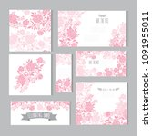 elegant cards with decorative... | Shutterstock .eps vector #1091955011
