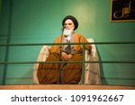 iran  tehran  circa april 2018  ... | Shutterstock . vector #1091962667