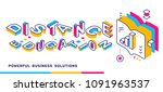 vector creative horizontal... | Shutterstock .eps vector #1091963537