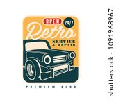 retro service and repair  open... | Shutterstock .eps vector #1091968967