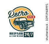 repair and car wash logo fesign ... | Shutterstock .eps vector #1091968991