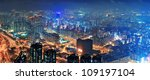 victoria harbor aerial view... | Shutterstock . vector #109197104
