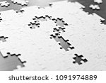 question mark from the missing ... | Shutterstock . vector #1091974889