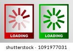 two square buttons showing the...   Shutterstock .eps vector #1091977031