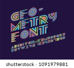 colorful geometry font | Shutterstock .eps vector #1091979881