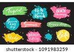 set of universal hand drawn... | Shutterstock .eps vector #1091983259