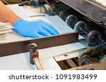 flexo printing machine in a... | Shutterstock . vector #1091983499