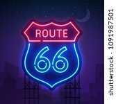 night city sign neon. route 66. ... | Shutterstock .eps vector #1091987501