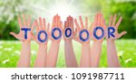 hands with tor means goal ... | Shutterstock . vector #1091987711
