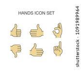 hands vector illustration thin... | Shutterstock .eps vector #1091989964