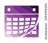 calendar icon. flat color...