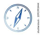compass icon. flat color design....