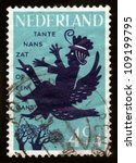 Small photo of NETHERLANDS - CIRCA 1963: A stamp printed in the Netherlands shows an illustration of a child's poem about Aunt Nance, circa 1963.
