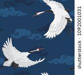 traditional japanese pattern...   Shutterstock .eps vector #1092001031