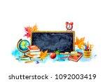 back to school. watercolor...   Shutterstock . vector #1092003419