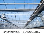 glass roof with lighting... | Shutterstock . vector #1092006869