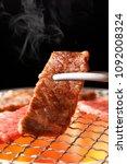 yakiniku. is the japanese...   Shutterstock . vector #1092008324