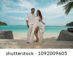 attractive young couple on the... | Shutterstock . vector #1092009605