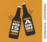 bottles with craft beer ... | Shutterstock .eps vector #1092040661