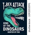 dinosaur vector illustration... | Shutterstock .eps vector #1092053591