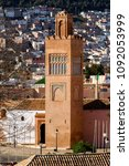 Small photo of Architecture of Tlemcen, a city in north-western Algeria