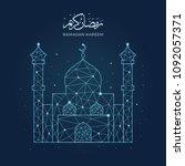 ramadan kareem with geometric... | Shutterstock .eps vector #1092057371