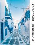 empty street of mykonos greece  ...   Shutterstock . vector #1092064715