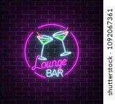 neon cocktails lounge bar sign... | Shutterstock .eps vector #1092067361