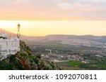 Small photo of Plateau de Lalla Setti of Tlemcen, a city in north-western Algeria