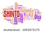 shinto   japanese mysticism and ... | Shutterstock . vector #1092073175