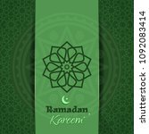 ramadan kareem. inscription in... | Shutterstock .eps vector #1092083414