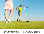 low angle full length view of... | Shutterstock . vector #1092091091