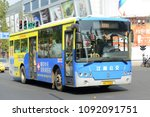 nanjing  china   oct 19  2015 ... | Shutterstock . vector #1092091751