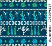 sempervivum  haworthia  opuntia ... | Shutterstock . vector #1092096839