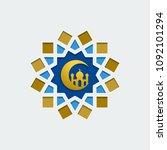 eid mubarak islamic crescent... | Shutterstock .eps vector #1092101294