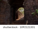 view of through the arch ruined ... | Shutterstock . vector #1092121331