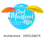 nice and beautiful sale... | Shutterstock .eps vector #1092128675