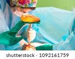 surgeon preparing breast... | Shutterstock . vector #1092161759