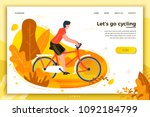 vector illustration   bicycle... | Shutterstock .eps vector #1092184799