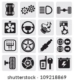 vector black car repair icons... | Shutterstock .eps vector #109218869