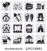 vector black carnival icons set ... | Shutterstock .eps vector #109218881