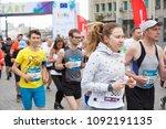 kyiv  ukraine   may 13  2018 ... | Shutterstock . vector #1092191135